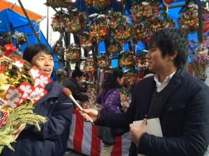 2015.12.21-2熊手