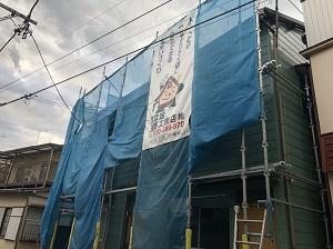 足立区工務店