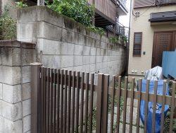 足立区工務店。ブロック塀を低くしたいと思っている方は、もしかしたら足立区の助成金を使えるかもしれないので、お問い合わせください。