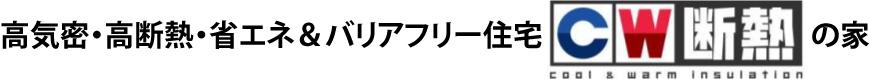 7/17(土)18(日)足立区関原で注文住宅完成内覧会開催